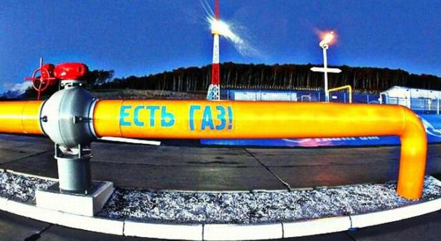 Украина планирует поставлять газ изХорватии через LNG