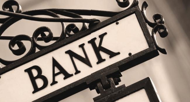 Украинские банки нуждаются вдокапитализации