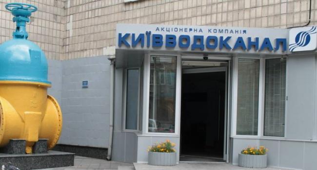 Долги киевлян засвет превысили 280 млн грн