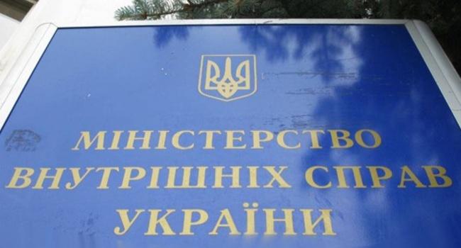 Вгосударстве Украина задержали организаторов канала вербовки наркокурьеров для работы вРФ