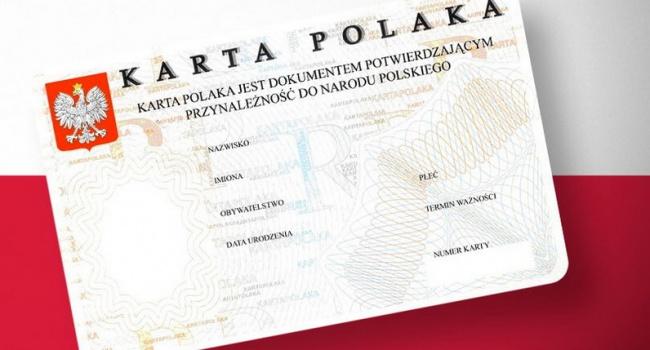 Сенат Польши принял новый закон окарте поляка