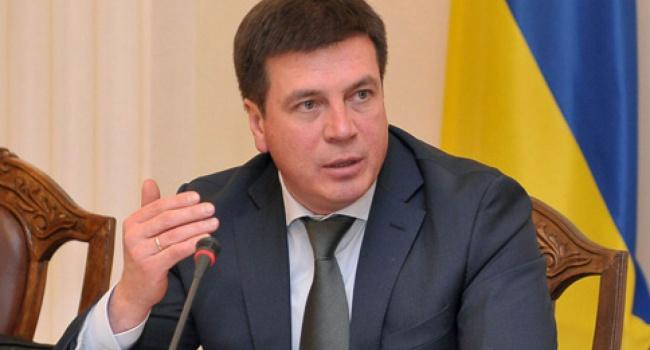 Зубко поведал, сколько средств необходимо вложить вэнергоэффективность Украинского государства