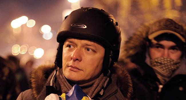 Украина вправе вернуть себе ядерный статус,— Ляшко