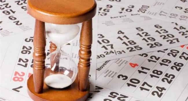 ВРаде посоветовали сделать 25декабря выходным