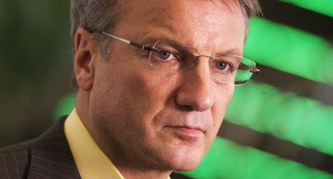 Греф предсказал обвал цен нанефть игаз