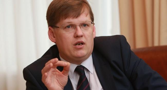 Розенко: Цена нагаз для населения в 2017-ом году небудет расти