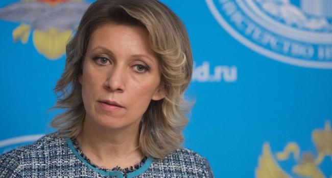 Захарова: Лавров неназывал корреспондентов Reuters дебилами