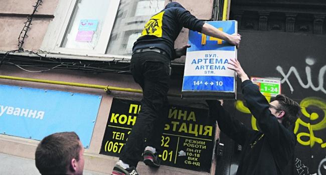 КГГА собирается потратить 2,5 миллионов гривен на замену табличек в Киеве