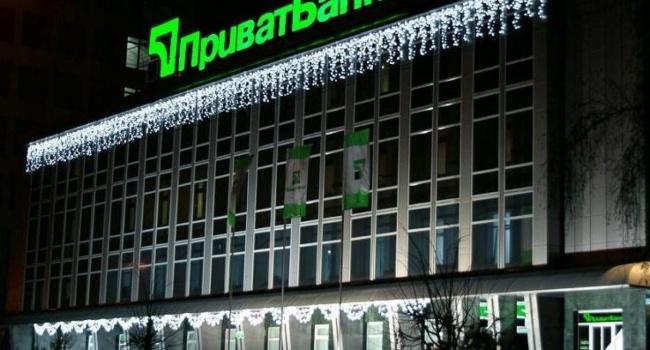 СНБО после обеда, вероятно, рассмотрит вопрос национализации «Приватбанка»