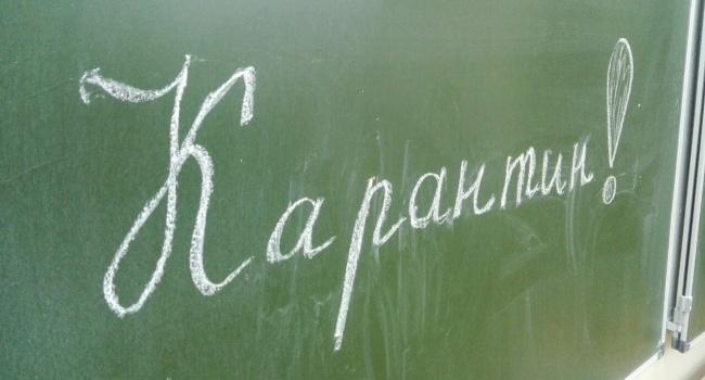 ВУкраинском государстве массово закрывают школы накарантин