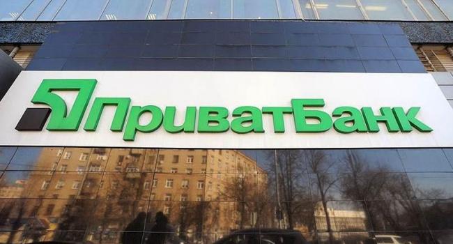 Задень «ПриватБанк» обработал 775 тыс. корпоративных платежей