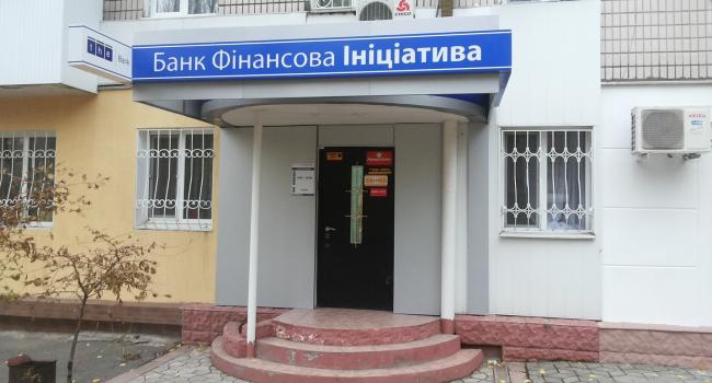 Суд признал легитимным банкротство банка «Финансовая инициатива»