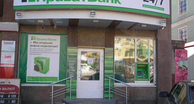 Временная администрация увеличит уставный капитал «ПриватБанка» на35,9 млрд грн