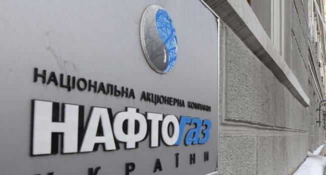 Экс-замглавы «Нафтогаза» Юрьев застрелился при попытке задержания
