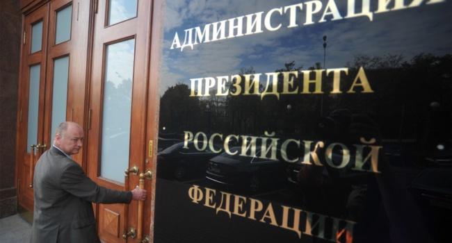 Суд санкционировал выемку документов либо обыск у В. Путина