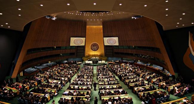 Нетаньяху призвал США наложить вето на«антиизраильскую резолюцию» вСБ ООН