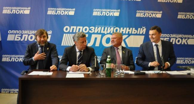 Юрий Бойко: Парламент неоправдал доверия людей, стране нужны перевыборы