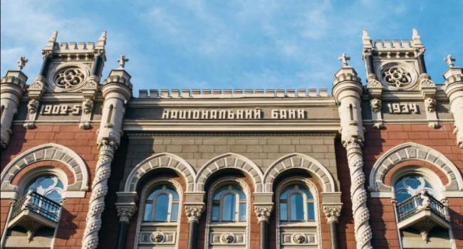 Банки Украины втри раза сократили ущерб