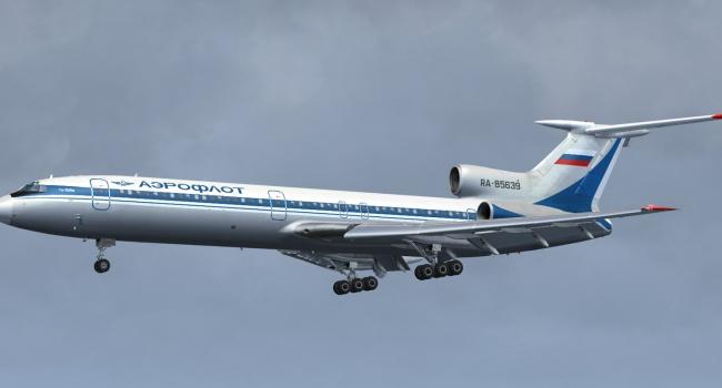Самолет Минобороны РФ ТУ-154 пропал срадаров врайоне Сочи