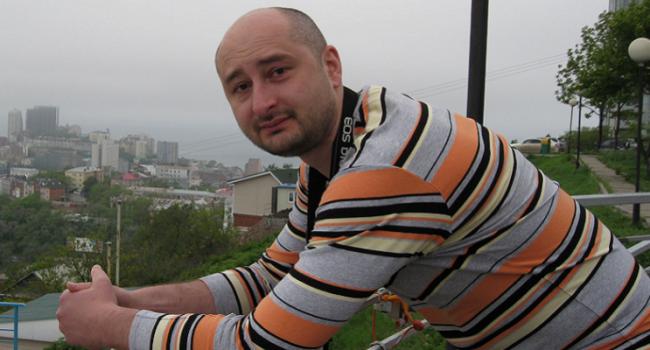 В России выпустят игру, в которой можно будет убить оппозиционного журналиста Бабченко