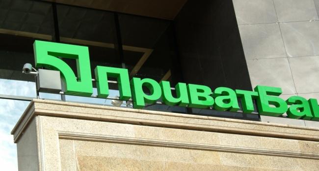 Нацбанк монетизировал облигации для докапитализации ПриватБанка