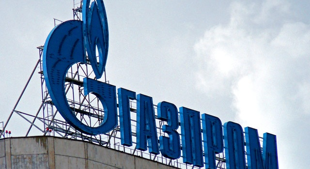 Украина потеряла 19% транзита русского газа