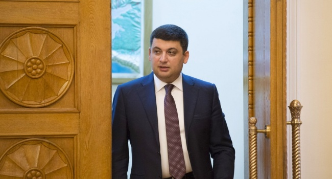 Гройсман поведал, что принесет украинцам 2017 год