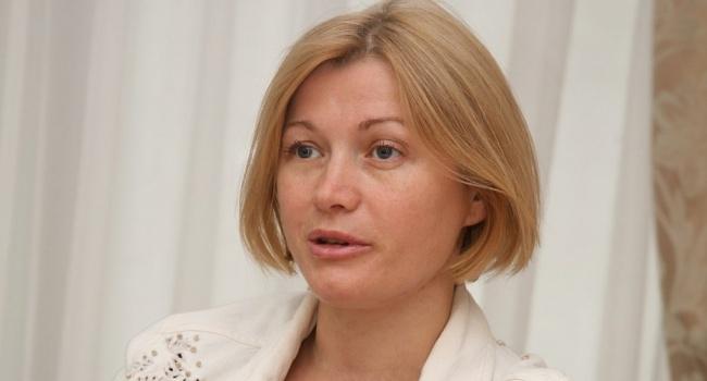 Зампред Верховной Рады перепутала Российскую Федерацию и EC