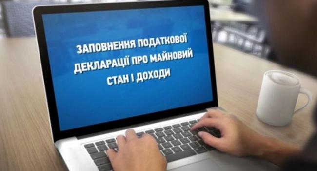ВНАПК поведали, когда будут проверять декларацию Президента
