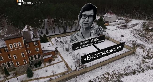 Журналисты нашли роскошные владения семьи Турчиновых, - фото