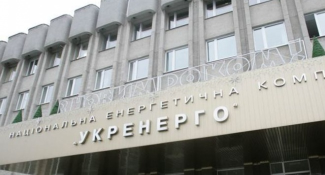 Суд отменил назначение руководителя «Укрэнерго», подозреваемого вгосизмене