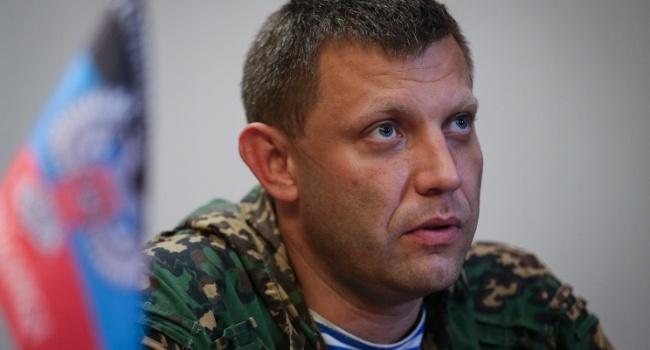 В России посмеялись над планами главаря «ДНР» стать частью России