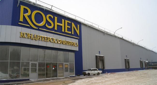 ВКремле прокомментировали закрытие фабрики Roshen вЛипецке