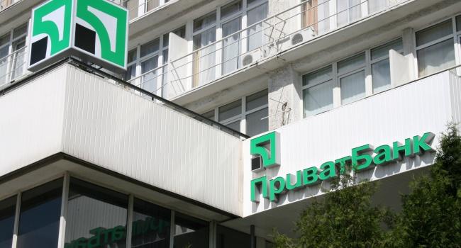 Кредиторы «ПриватБанка» потребуют всуде арестовать заграничные счета банка