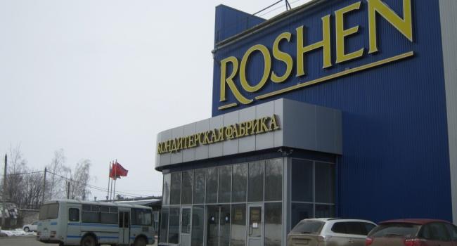 Кондитерская фабрика украинского президента прекращает работу вЛипецке