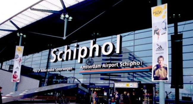 ВАмстердаме задержали банду, совершившую одну изкрупнейших краж бриллиантов вистории