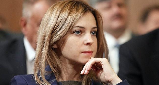 Поклонская назвала государство Украину «временно завоеванной территорией»