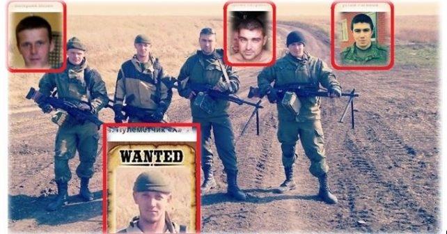 Волонтеры вычислили группу русских военных вДонбассе