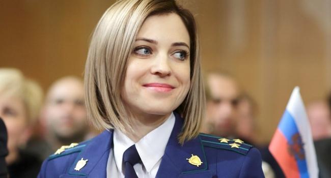Бывшему прокурору Крыма Поклонской вручили ватник