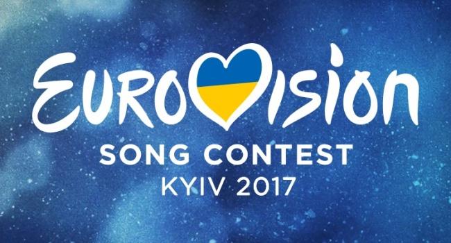 Евровидение 2017: сколько будут стоить билеты
