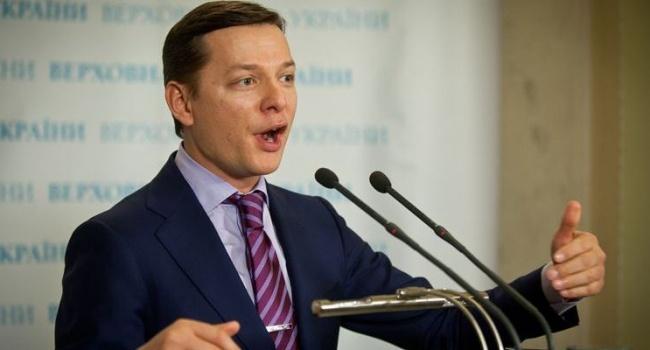Олег Ляшко сказал обаннулировании его американской визы
