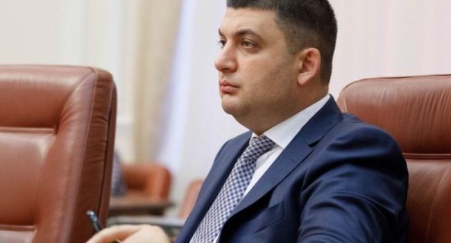 ЕСпообещал Киеву финансовую помощь взамен наукраинский лес