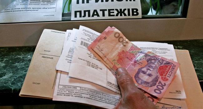 Законодатели предлагают взимать пеню занеуплату долгов поЖКХ
