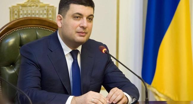 ВУкраинском государстве будут вводиться веерные отключения электричества из-за режимаЧП