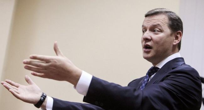 Ляшко рассказал, кто виновен в энергозависимости Украины