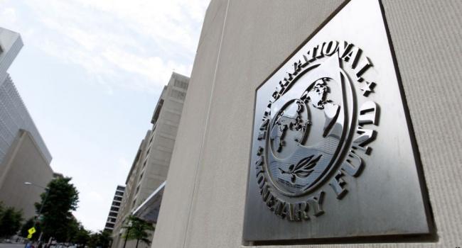 Украина иМВФ пересмотрят цены нагаз для населения