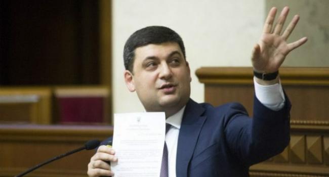 Гройсман считает, что триумф государства Украины является угрозой для Российской Федерации