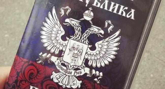 Путин подписал указ опризнании в Российской Федерации документов ДНР иЛНР