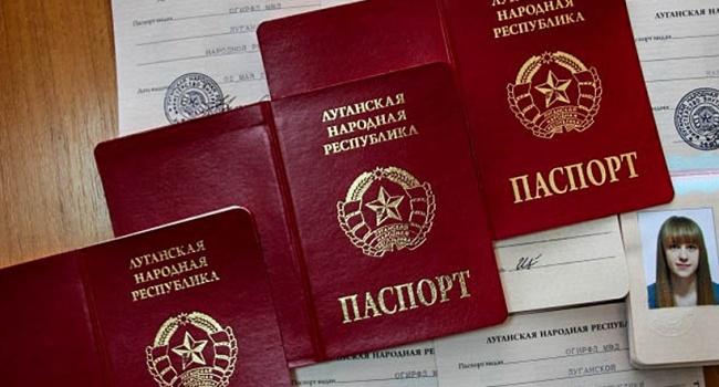 Владельцев «паспорта» «ЛДНР» предлагают лишать гражданства Украины