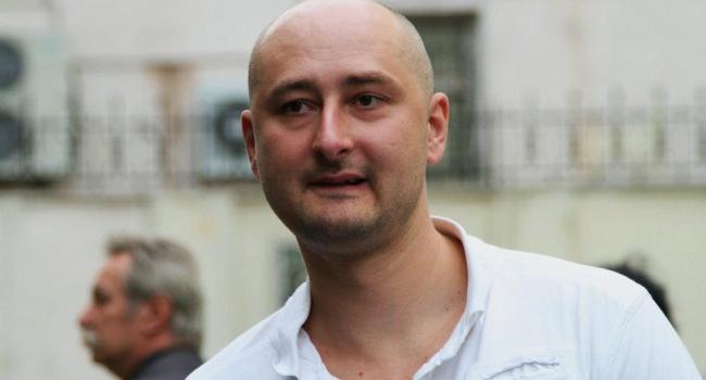 Из Российской Федерации выехал известный репортер Бабченко